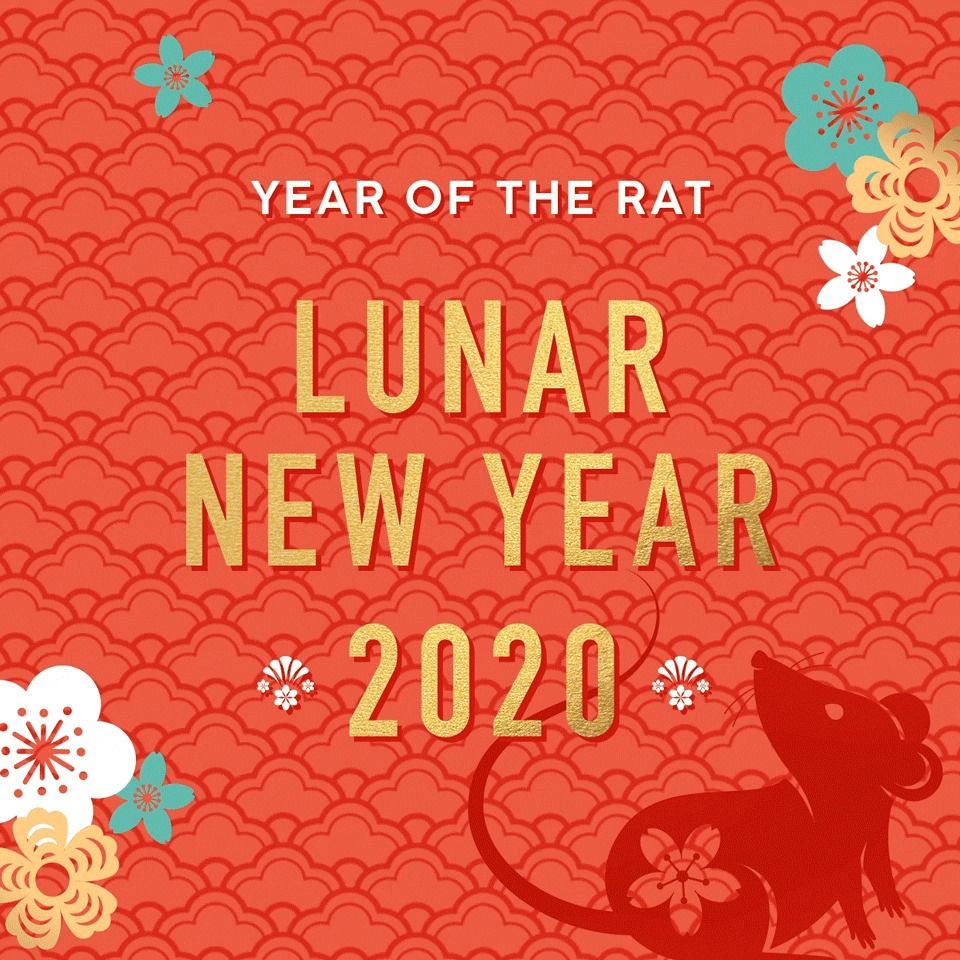 NYC: Lunar New Year Dim Sum (2/8/20)